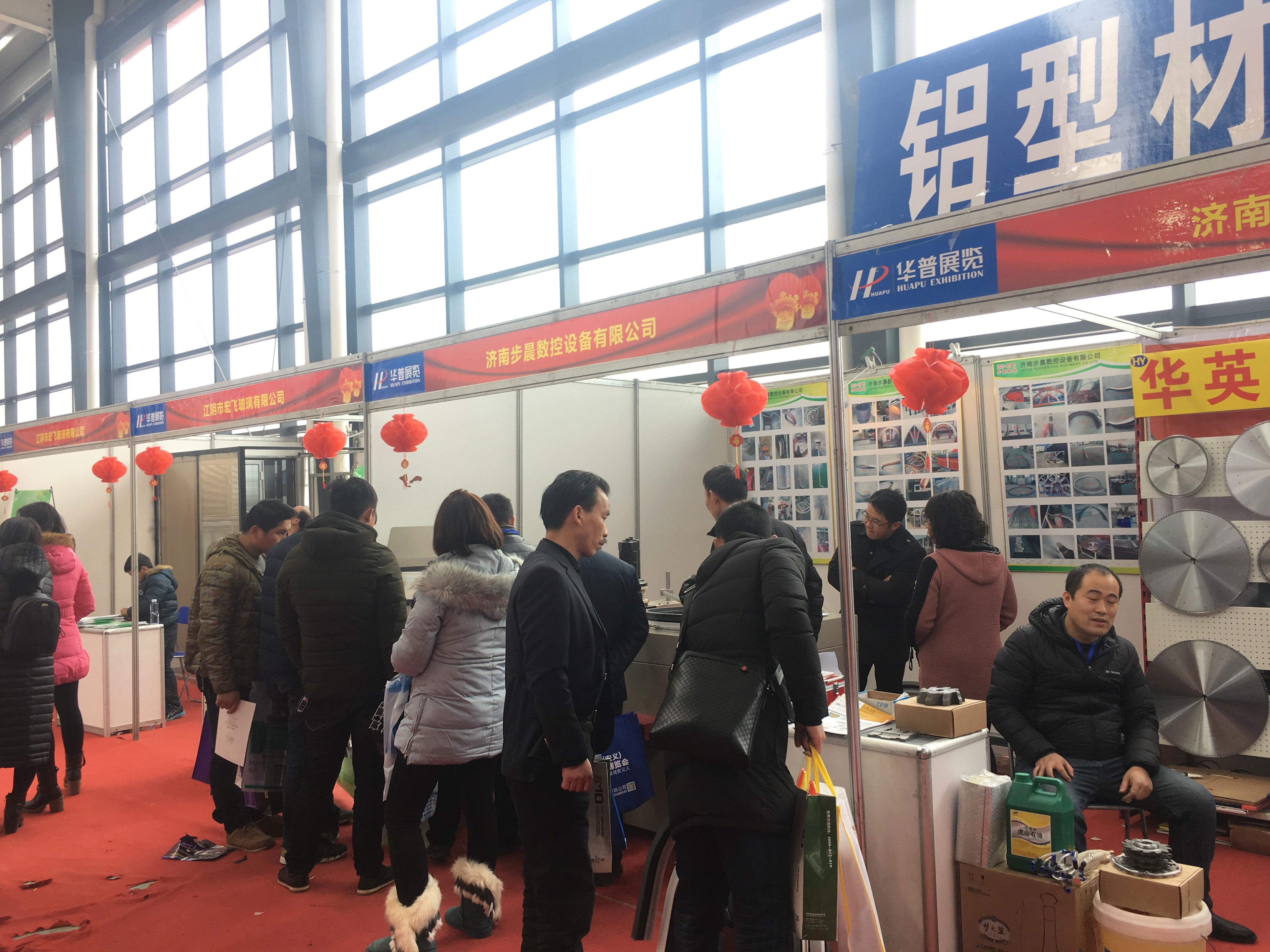 2017年2月7日第四届南昌安义铝型材展11